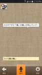 Screenshot_2014-10-08-14-18-27.png